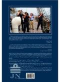 Jachtnavigátor II. kötet hátsó borító